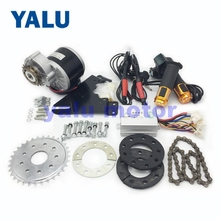 YALU 24V36V 350W Electric Left Drive Bicycle DC Motor Conversion Kit MY1016 Razor Scooter Variable Multiple Speed Ebike Kit