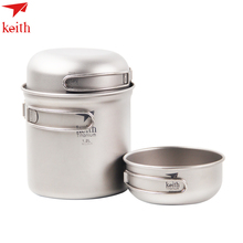 Keith Folding 1200ML Titanium Camping Pot Set with Two Bowls Outdoor Tableware Ti6052