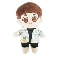 Kpop EXO Kokopop Xiumin Plush Toy Stuffed Doll Handmade Fanmade Gift Collection