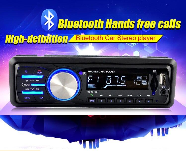 NUEVA 12 V Bluetooth Estéreo FM Radio MP3 Reproductor de Audio USB/SD/AUX/APE/FL