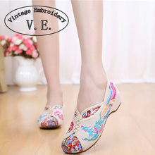 New Spring Vintage Canvas Women Flats Shoes Phoenix Embroidered Comfortable Old Peking Cloth Slip On Dance Singles Ballet Flats