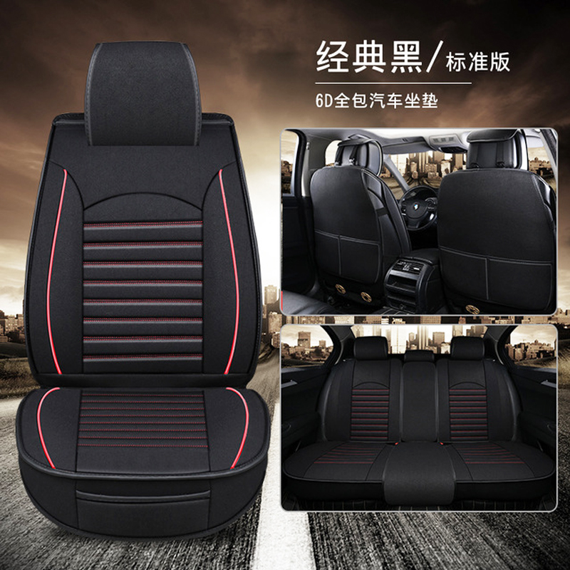 Image 5 - Four season personality new car seat cushion Flax car seat cover Fully encircled leather linen car seat cushion car Seat covers-in Automobiles Seat Covers from Automobiles & Motorcycles