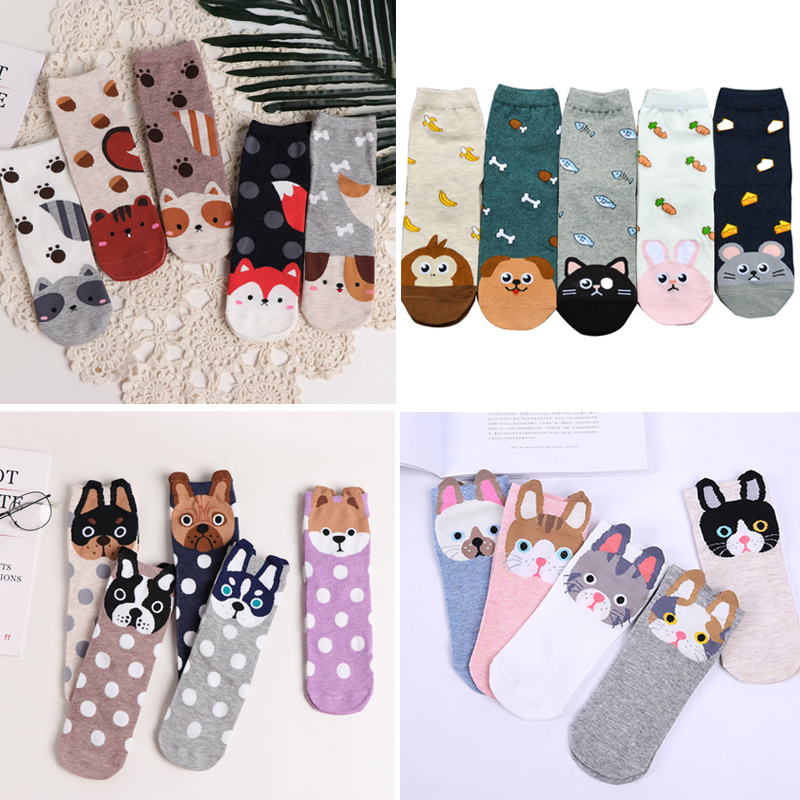 Cute Animal Cotton   Socks   Female Kawaii Cartoon Dog   Socks   Korean Women Funny Short   Socks   Calcetines Mujer Meias Sokken Hosiery
