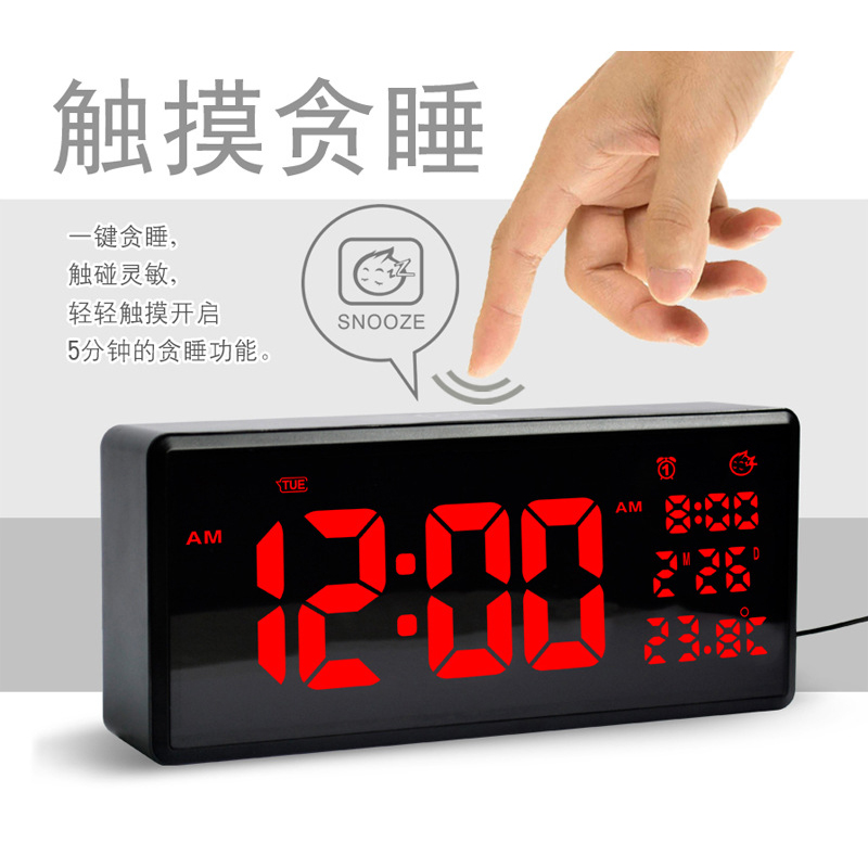 Led digital wall desk Alarm Clock with temperature date display large numbers easy to read home decoration
