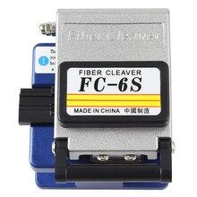 FC 6S волокно Кливер холодный контакт с 12 лезвиями FC-6S металлический материал FTTH волокно кабель резак нож Кливер инструмент