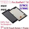 WEIDA LCD Replacment 7