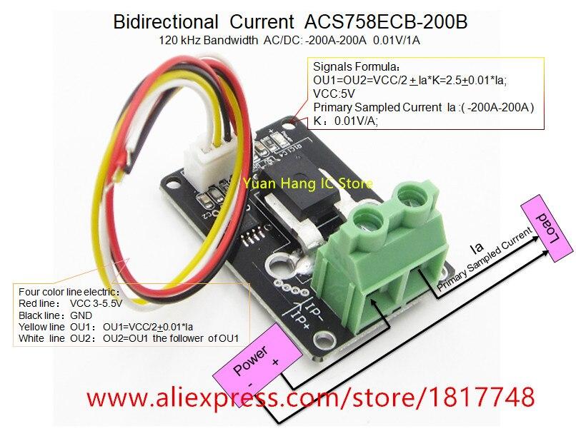Bidirectional Current Sensor Module ACS758 ACS758ECB-200B ACS758ECB-200 ACS758ECB 200B 120 KHz Bandwidth DC:-200-200A  0.01V/1A