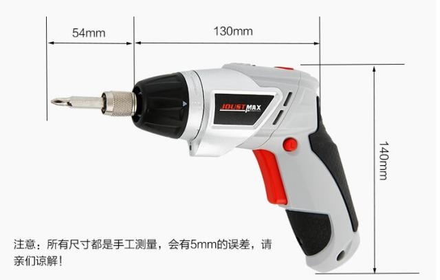 Household small rechargeable drill 4.8 V lithium battery electric screwdriver electric drill 2