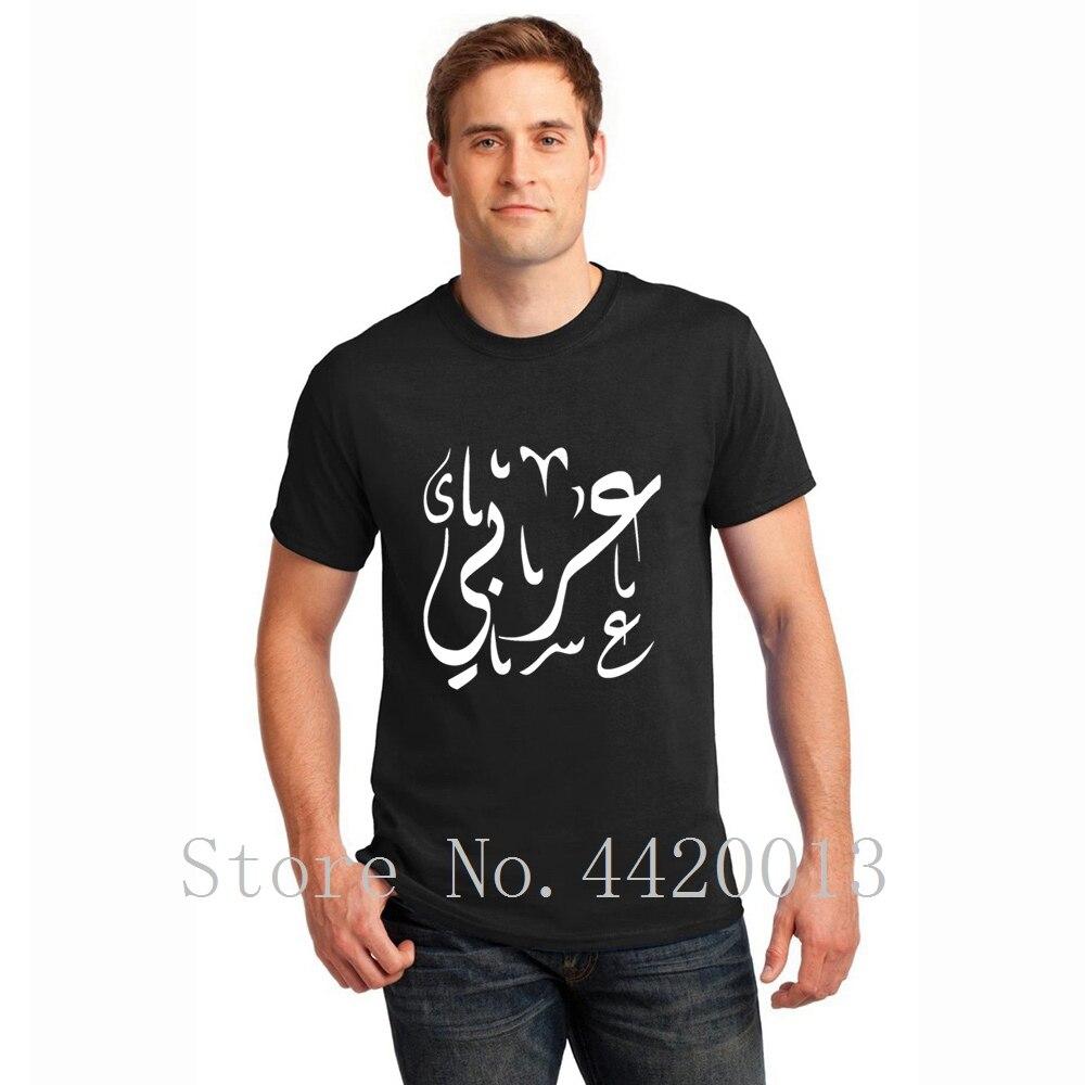 Printing Tee Shirt S-XXXL Arabic Word Art Leisure Graphic Building Spring Autumn Natural Hip Hop Men Tshirt