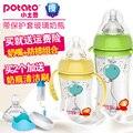 Fontes do bebê grande garrafa de vidro com alça de Palha à prova de queda anti flatulência mamadeiras recém-nascidos