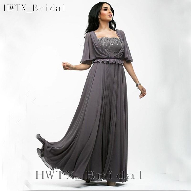 US $117.71 21% OFF|Elegant Gray Plus Size Mother Of The Bride Dresses  Flowing Chiffon Short Sleeves A Line Long 2015 Prom Formal Evening Gowns-in  ...