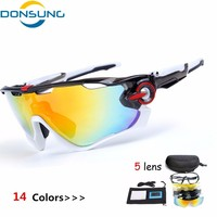 DONSUNG Brand Polarized Cycling SunGlasses Mountain Racing Bike Goggles MTB Bicycle Eyewear Ciclismo Cycling Glasses 2017