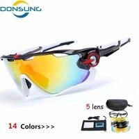 DONSUNG Brand Polarized Cycling SunGlasses Mountain Racing Bike Goggles MTB Bicycle Eyewear Ciclismo Cycling Glasses 2017