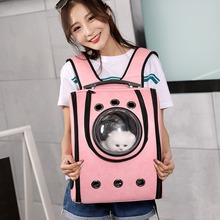 THINKTHENDO Astronaut Capsule Breathable Pet Cat Puppy Travel Bag Space Backpack Carrier Bags