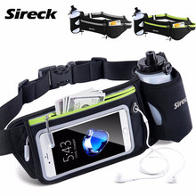 Sireck Running Waist Bag Men Women Sport Running Bag Hydration Belt Waterproof Gym Fitness Trail Run Bag Sports Accessories(China)