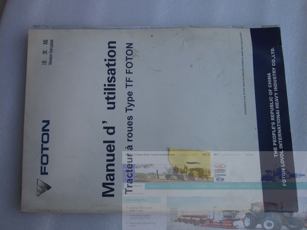 Foton Lovol Europard TF Series tractor parts catalog-the maintenance manual, French version