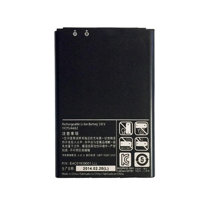 OHD Battery For E445 E440 Dual-E455 P705 1700mah Original Duet E460 BL-44JH E450 P700