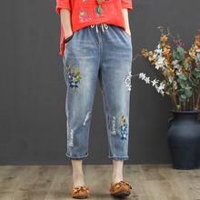 купить Plus Size 3XL Women Harem Jeans Fashion Floral Embroidery Denim Pants Summer Autumn Casual High Waist Ripped Hole Capris Jeans по цене 1722.07 рублей