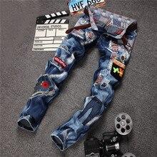 Горячая распродажа рваные джинсы мужчины высокое качество лоскутное джинсы модные уменьшают подходящие джинсы мужчины байкер прямые джинсы