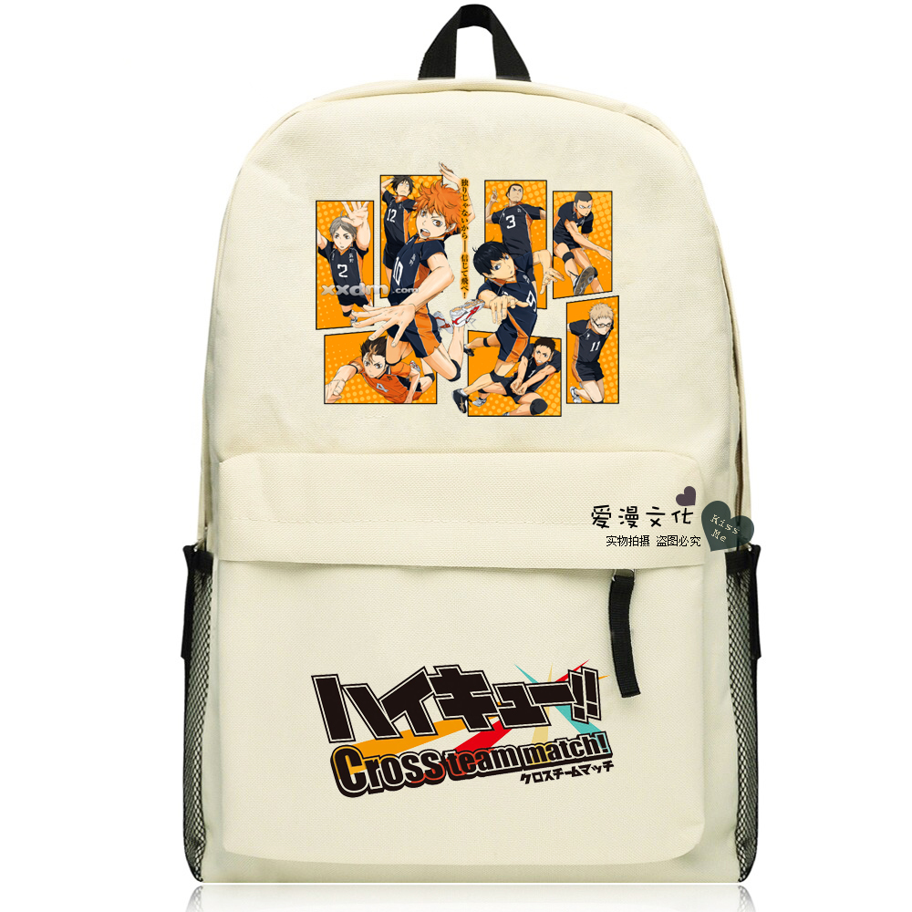 Anime Haikyuu Cosplay Hinata Syouyou/kageyama tobio Cos Anime cartoon student male and female shoulder bag backpack bag anime tokyo ghoul cosplay anime shoulder bag male and female middle school student travel leisure backpack page 4