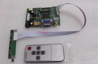 HDMI + 2 av + VGA LCD driver board + 6.5 LCD panel AT065TN14 800_480 + OSD keyboard. On board DYI kits to buy