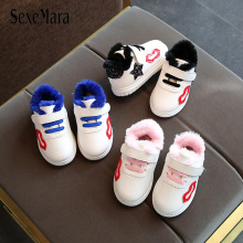 Newborns Warm Shoes First Walkers Pu Leather Childhood Cartoon Baby Sneakers Boy Girl Cute Bling Infant Shoes Moccasins B10311
