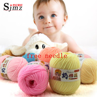 Wholesale 5 Balls 250g Lot Soft Silk Fiber Cashmere Wool Yarns For Kids Eco Friendly Dyed