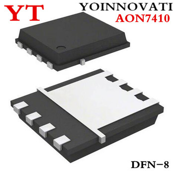 20pcs/lot AON7410 QFN AO7410 7410 IC Best quality image