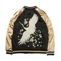 Novas mulheres casacos básicos jaqueta floral pássaro bordado zipper chaquetas outwear moda 2017 jaqueta marca clothing