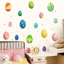 Decoración de la pared de huevo de dibujos animados pegatina de pared para niños habitación diseño Fondo etiqueta decoración de la habitación de vinilos decorative para paredes