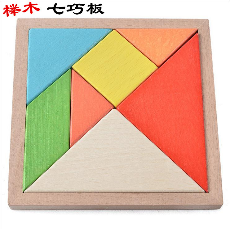 2017 educational wooden toys for children Early education jigsaw puzzle pieces kids toys children s early childhood educational toys the bear change clothes play toys creative wooden jigsaw puzzle girls toys