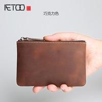 AETOO Handmade Retro Men And Women Short Wallet Leather Wallet Mini Small Change Purse Head Layer