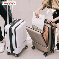 2024inch Women Rolling Luggage Travel Suitcase Case with Laptop Bag,Men Universal wheel Trolley PC Box