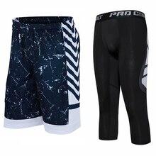 Мужские баскетбольные шорты быстросохнущие беговые фитнес-плотно дышащие тренировочные Спортивная одежда для бега для спортзала для игры в баскетбол спортивные шорты наборы