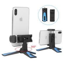 Легкий мини-штатив-подставка 360 Вращающийся держатель для телефона гибкий портретный горизонтальный Настольный Штатив для iPhone X XS 7 p huawei
