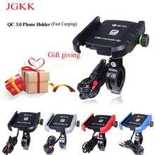 JGKK موبايل حامل هاتف محمول دراجة نارية حامل هاتف 360 درجة تدوير حامل ل iphone GPS دراجة نارية شاحن يو اس بي حامل الهاتف