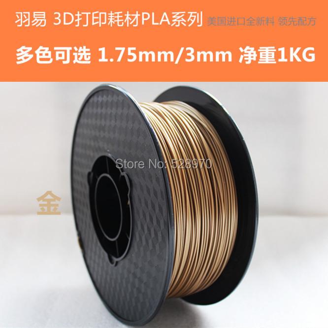Prix pour En gros d'or Couleur En Option 3D imprimante filament haute qualité PLA 1.75mm/3mm 1 kg/spool pour MakerBot/RepRap/kossel/Createbot