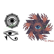 Wyprzedaż Sun Totem Temporary Tattoo Galeria Kupuj W
