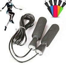 Parágrafo pular corda Pular Corda Velocidade Crossfit Pular Cordas de Fitness Body Building Exercício de Treinamento da Ginástica