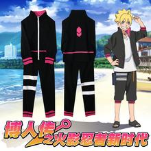 Naruto Cosplay Costume Black
