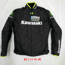 2016 new cheap – for Kawasaki jacket with removable cotton oxford guts and 5 protectors motorcycle racing suits