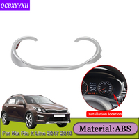 Car Styling ABS For Kia Rio X Line KX Cross 2017 2018 Dashboard Sequins Cover Decorative Frame Sequins Auto Stickers Accessories
