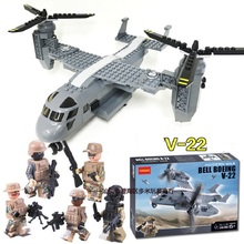 2113 318pcs Police Assembly Aircraft Model Warfare Osprey Helicopter Assembly Legoings Military Bricks Blocks Toys assembly model trumpet hand model 1 35 ch 47a zhi ngan aircraft toys