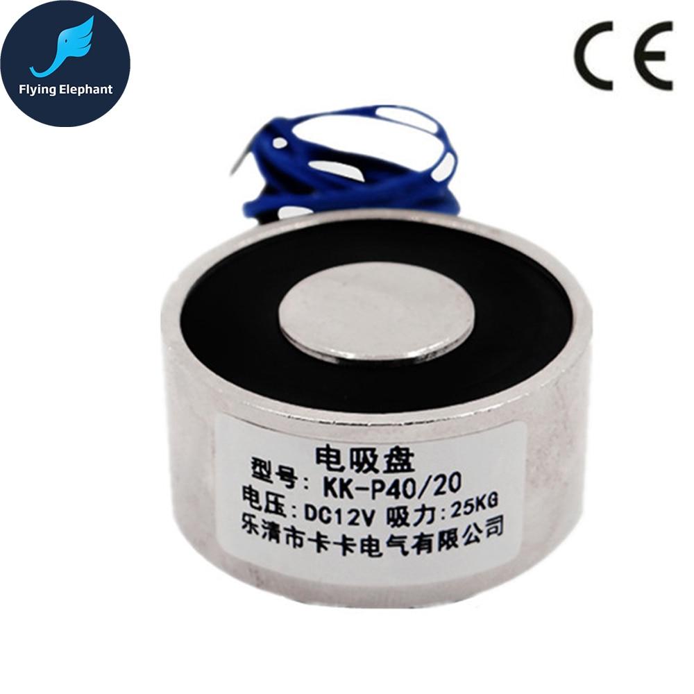 P40/20 Holding Electric Magnet Lifting 25KG Solenoid Electromagnet DC 6V 12V 24V