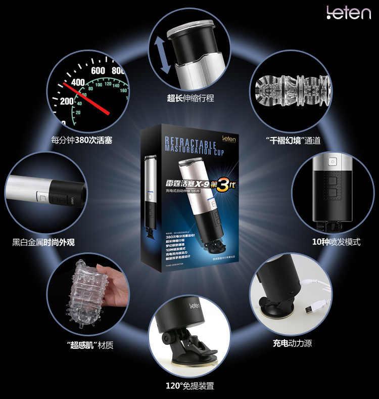 Piston télescopique, pièces intérieures, masturbateur électrique, pour LETEN X9, accessoire de remplacement, tasse, pour hommes