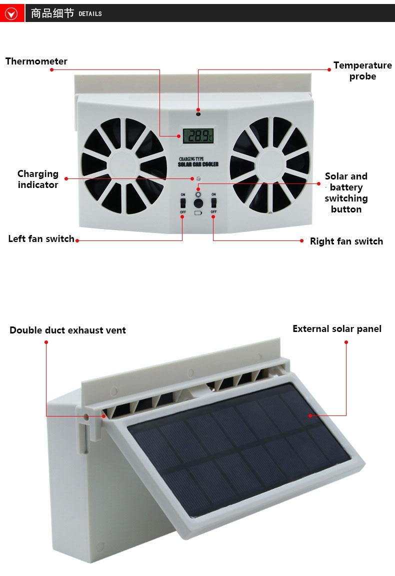 Новейший Солнечный и перезаряжаемый аккумулятор, автомобильный вытяжной вентилятор, автомобильный охладитель, Солнечный охладитель, автомобильный радиатор, мини-вентилятор