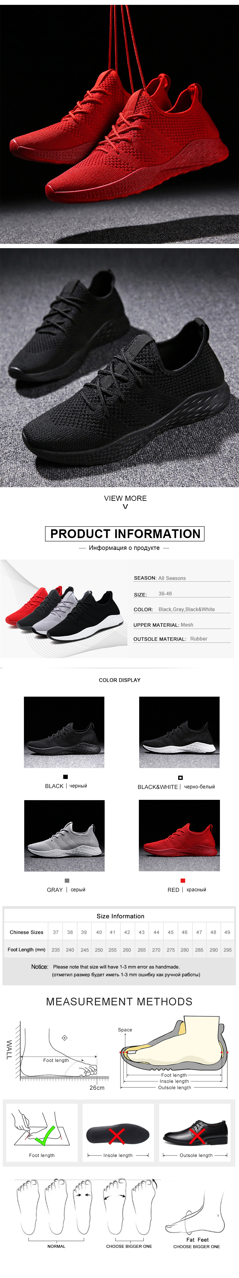 HTB1RvGVX2vsK1Rjy0Fiq6zwtXXau - Men Casual Shoes Men Sneakers Brand Men Shoes Male Mesh Flats Loafers Slip On Big Size Breathable Spring Autumn Winter Xammep