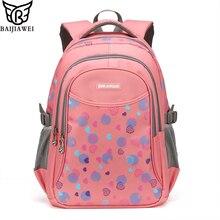 Baijiawei impresión mochilas escolares mochila mochila escolar mochilas escolares para las niñas niño niños niños mochilas de moda a prueba de agua