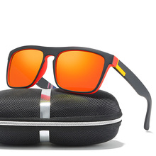 Sunglasses Polarized for Men Women Classic Colorful Sports Glasses Driving Man Polarizing PC Frame