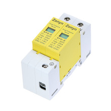 high quality  SPD 420V 10KA~20KA House Surge Protector Protective Low-voltage Arrester Device   1P+N стоимость